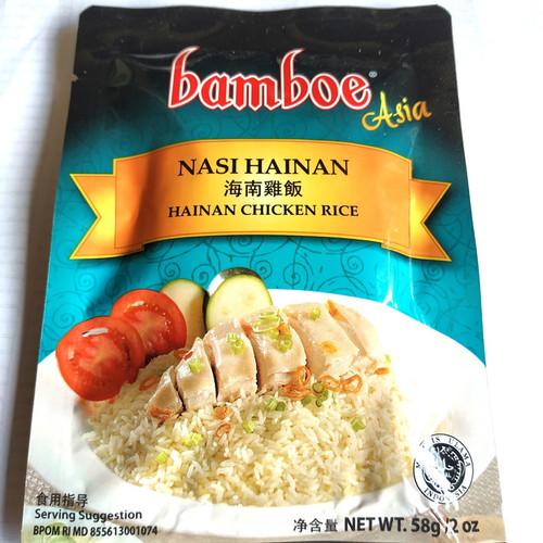 Bamboe Asia Nasi Hainan - Hainan Chiken Rice 58gr (2 oz)