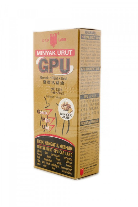 Cap Lang Eagle Brand GPU Liniment with Ginger Oil, 30ml