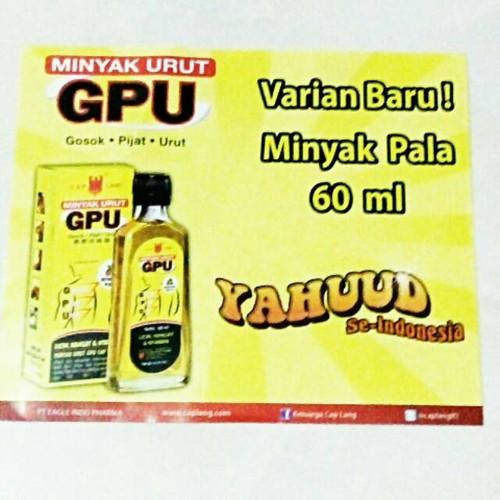 Cap Lang Eagle Brand GPU Liniment with Nutmeg Oil, 60ml