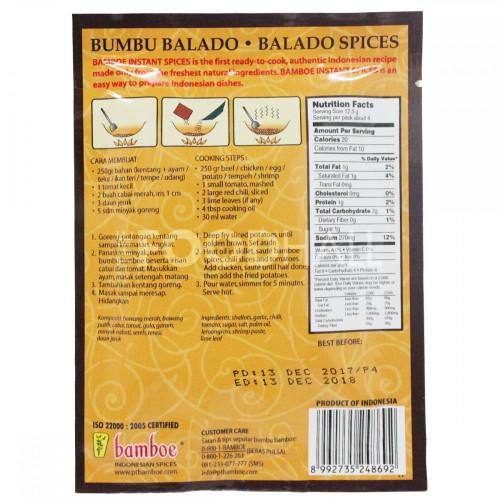 Bamboe Balado Spices, 50 Gram7 Oz