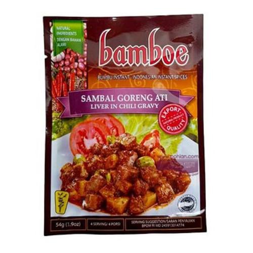 Bamboe Sambal Goreng Ati - Liver in Coconut Gravy, 54 Gram