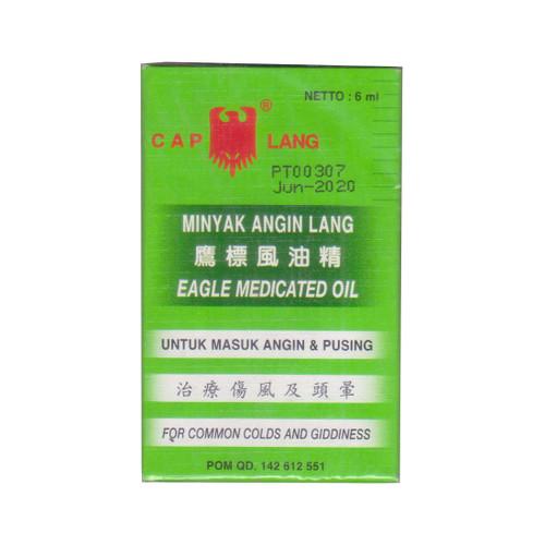Cap Lang - Eagle Brand Medicated oil, 6ml