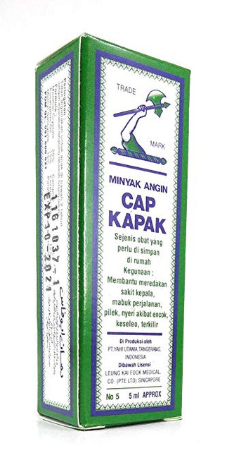 Minyak Angin Cap Kapak (Axe Brand)- Medicated Oil (no.5/ 5ml)