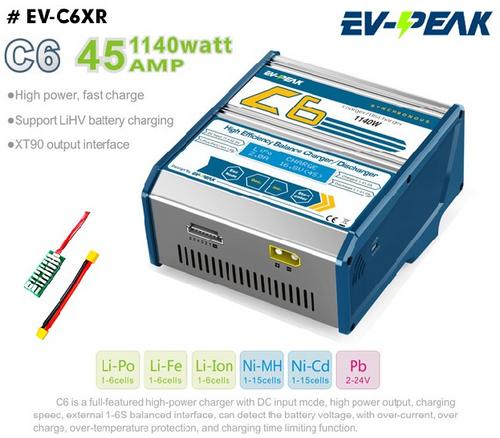 EV-Peak C6XR 1140W 45A LIPO/HV Balance Charger with PJ1 PSU Combo