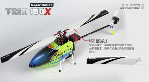 Align T-REX 150X Super Combo RC Helicopter BNF