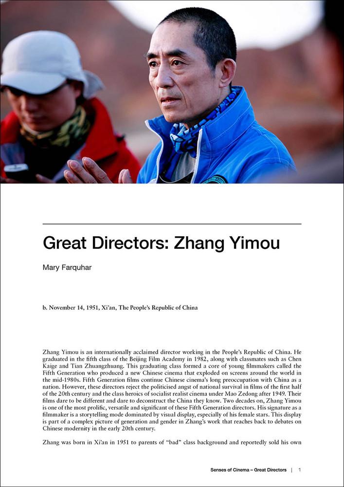 Great Directors:  Zhang Yimou
