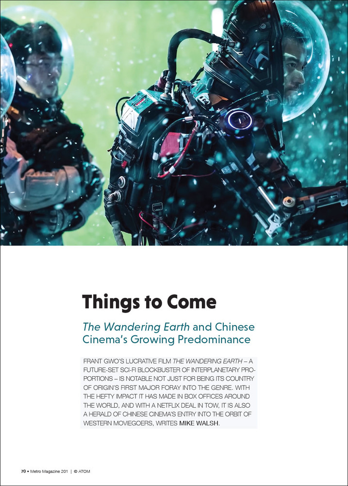 Things to Come: 'The Wandering Earth' and Chinese Cinema's Growing Predominance