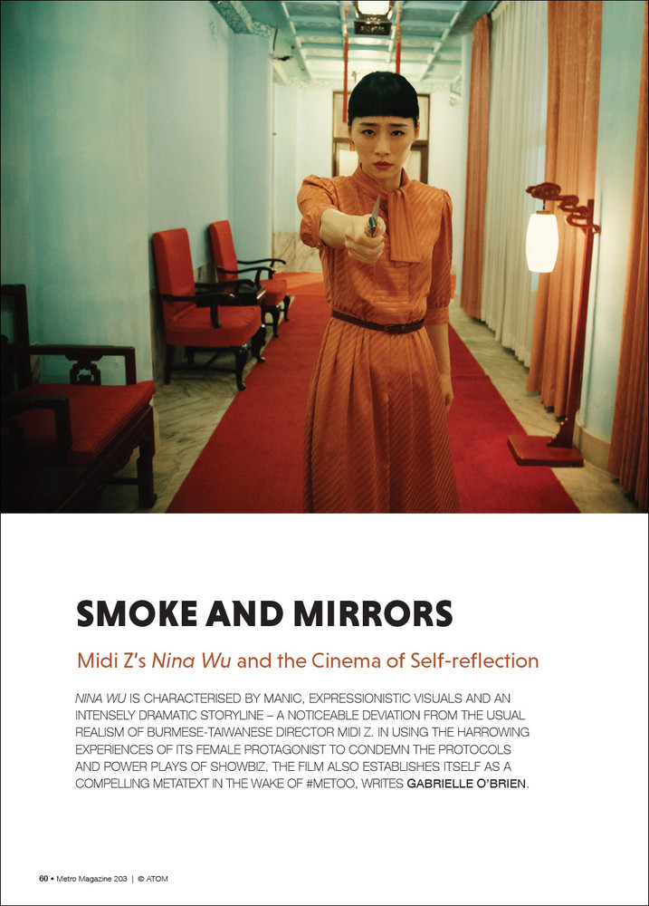 Smoke and Mirrors: Midi Z's 'Nina Wu' and the Cinema of Self-reflection