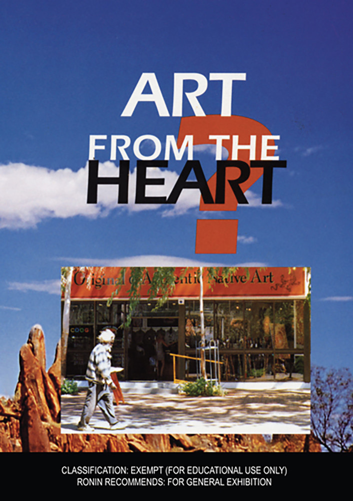 Art from the Heart (7-Day Rental)
