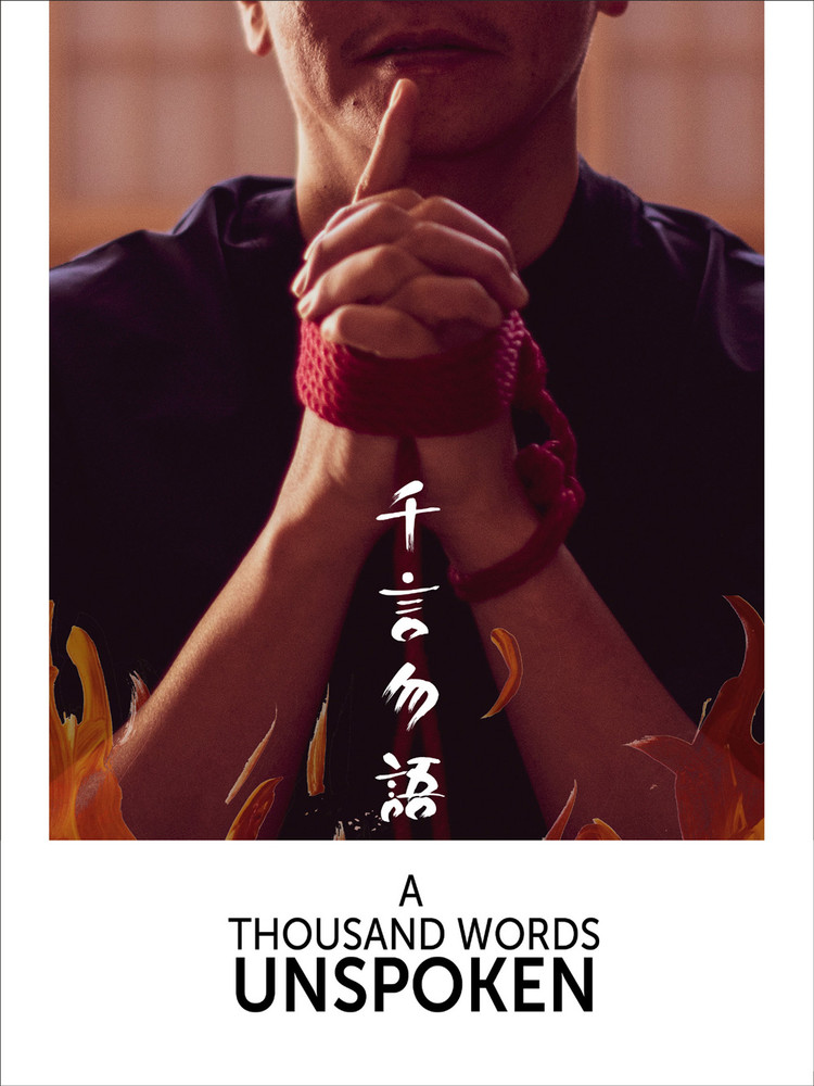 Thousand Words Unspoken, A (7-Day Rental)