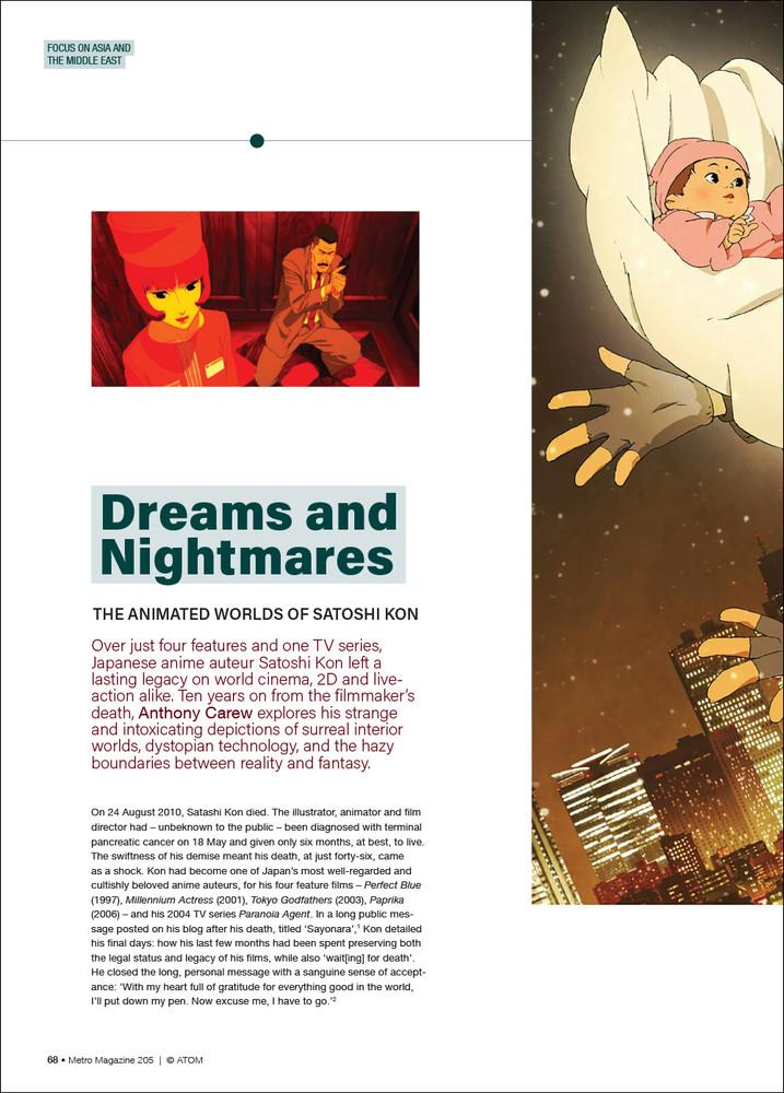 Dreams and Nightmares: The Animated Worlds of Satoshi Kon