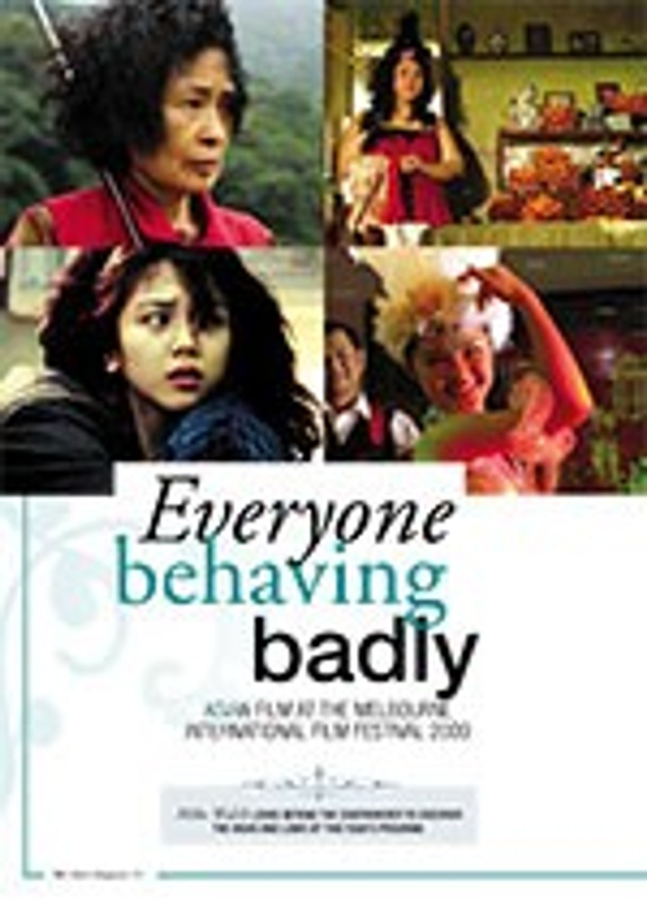 Everyone Behaving Badly: Asian Film at the Melbourne International Film Festival 2009