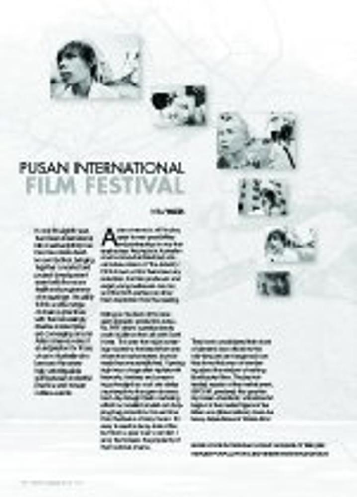 Pusan International Film Festival
