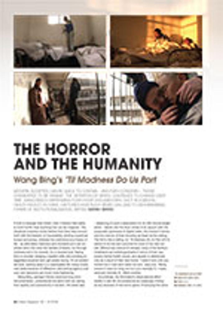 The Horror and the Humanity: Wang Bing's <em>'Til Madness Do Us Part</em>