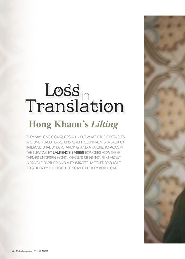 Loss in Translation: Hong Khaou's Lilting