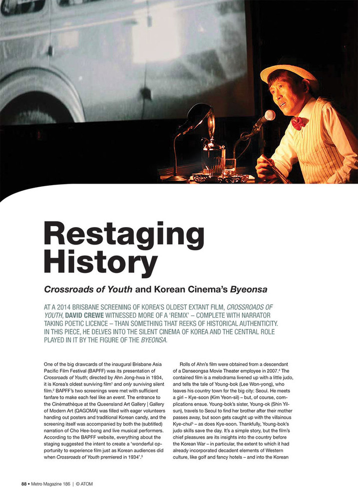 Restaging History: Crossroads of Youth and Korean Cinema's Byeonsa