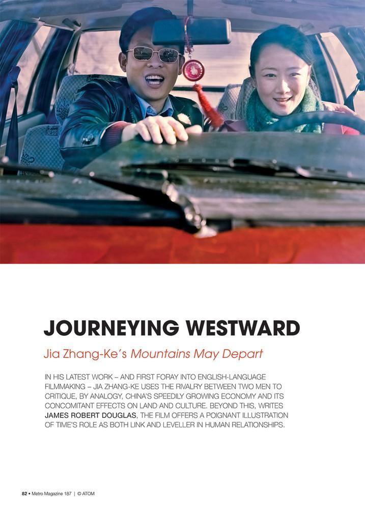 Journeying Westward: Jia Zhang-Ke's Mountains May Depart
