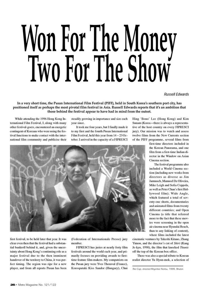 Won for the Money, Two for the Show