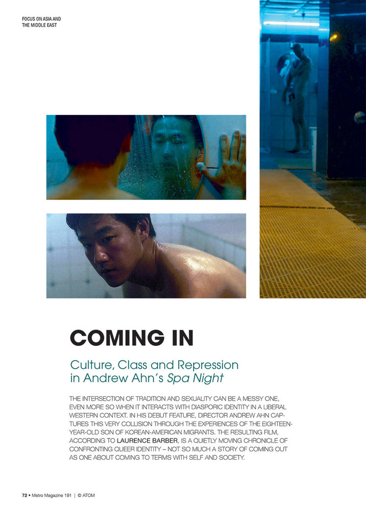 Coming in: Culture, Class and Repression in Andrew Ahn's Spa Night