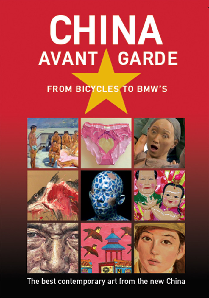China Avant Garde: From Bicycles to BMWs