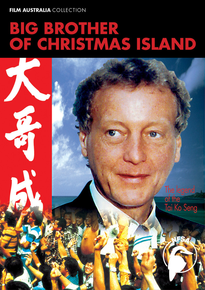 Big Brother of Christmas Island (1-Year Access)