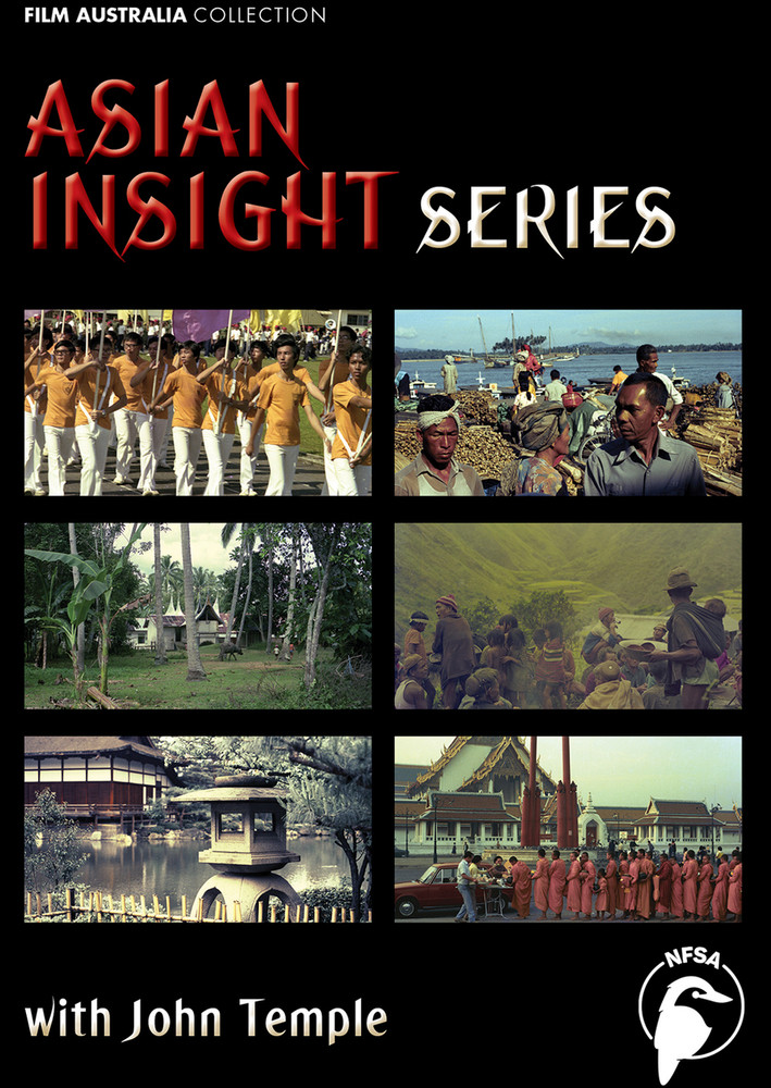 Asian Insight (series) (3-Day Rental)
