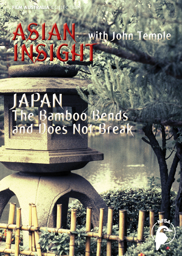 Asian Insight: Japan - The Bamboo Bends and Does Not Break (1-Year Access)