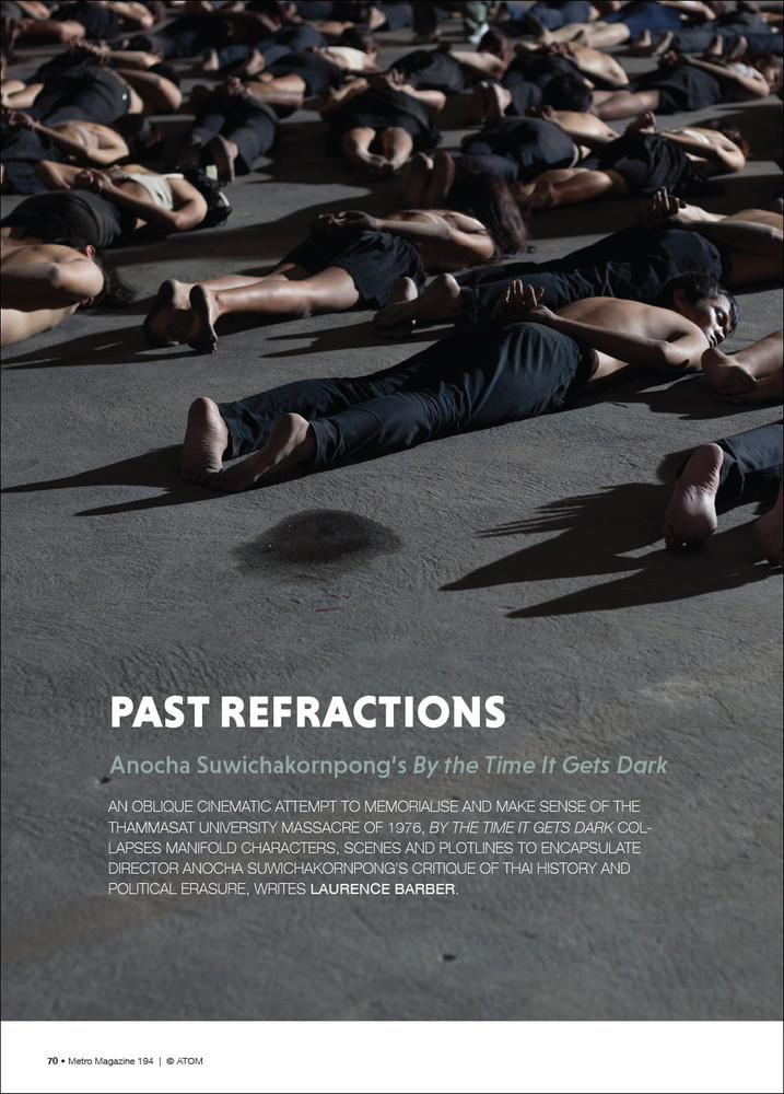 Past Refractions: Anocha Suwichakornpong's 'By the Time It Gets Dark'