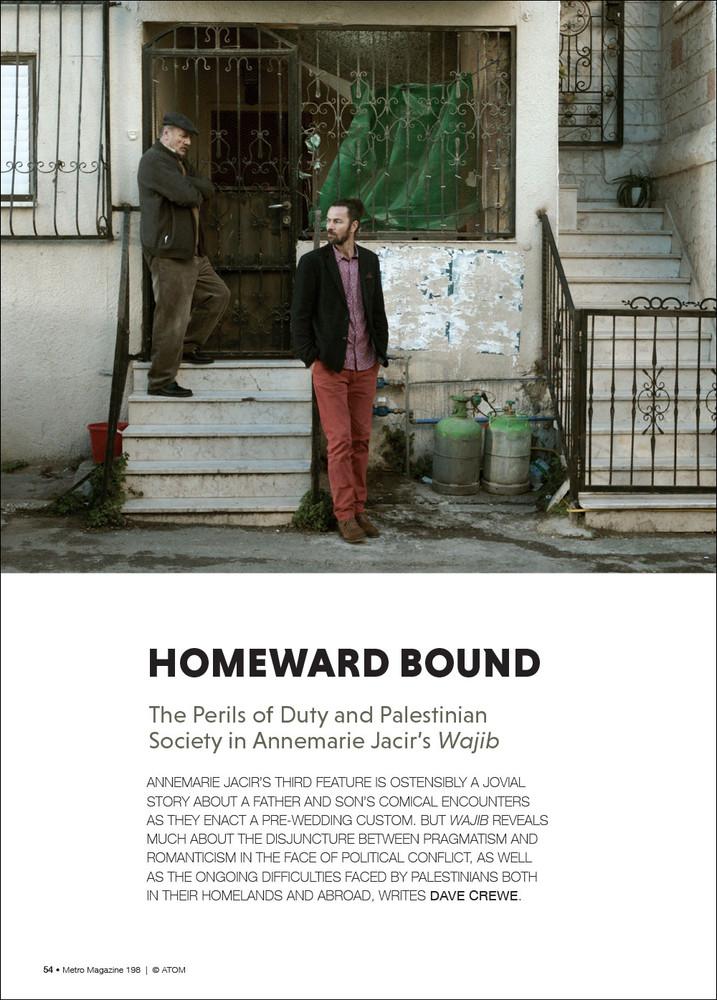 Homeward Bound: The Perils of Duty and Palestinian Society in Annemarie Jacir's 'Wajib'