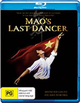 Mao's Last Dancer (Blu-ray)