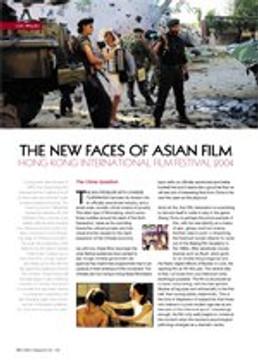 The New Faces of Asian Film: Hong Kong International Film Festival 2004.