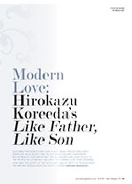 Modern Love: Hirokazu Koreeda's <em>Like Father, Like Son</em>