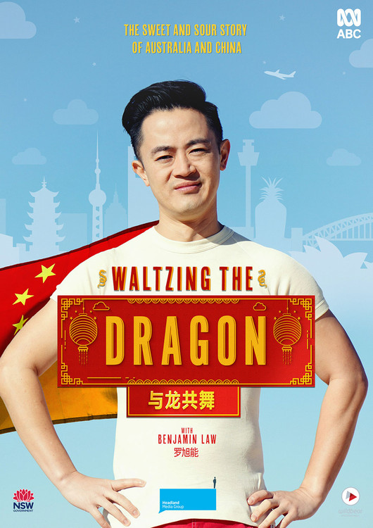 Waltzing the Dragon with Benjamin Law (1-Year Rental)