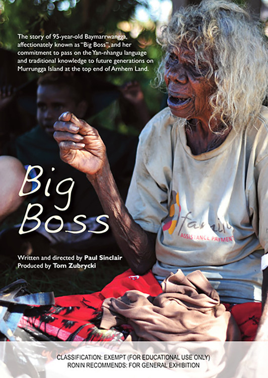 Big Boss (1-Year Rental)