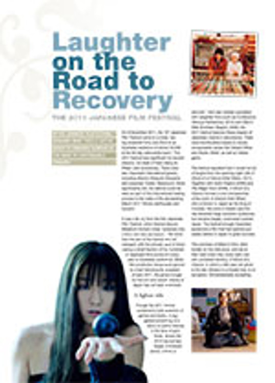 Laughter on the Road to Recovery: The 2011 Japanese Film Festival