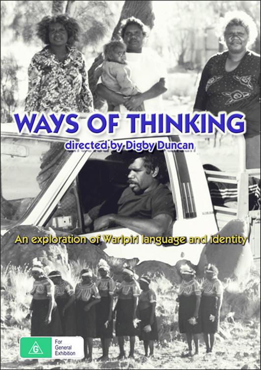 Ways of Thinking (7-Day Rental)