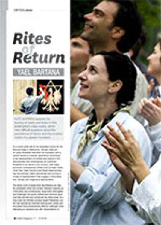 Rites of Return: Yael Bartana