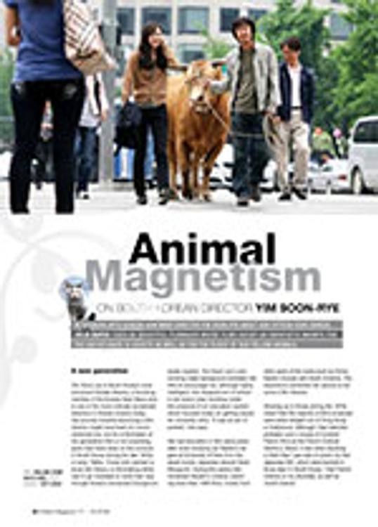 Animal Magnetism: On South Korean Director Yim Soon-rye