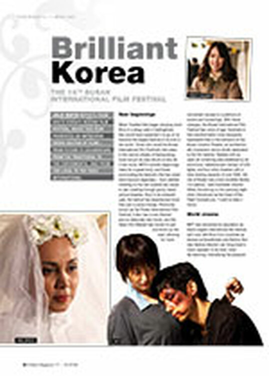 Brilliant Korea: The 16th Busan International Film Festival