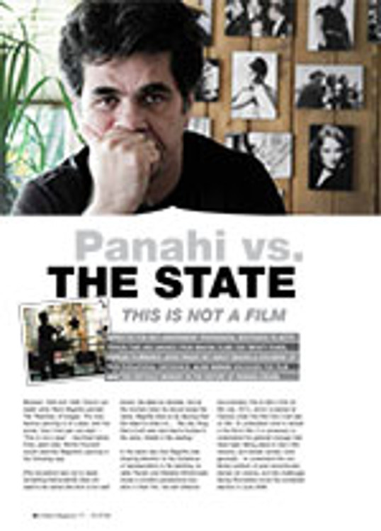 Panahi vs. The State: <i>This Is Not a Film</i>