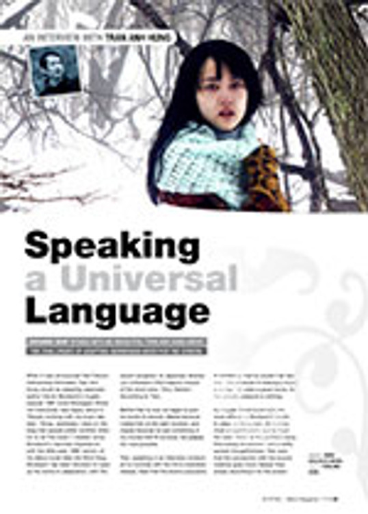 Speaking a Universal Language: An Interview with Tran Anh Hung