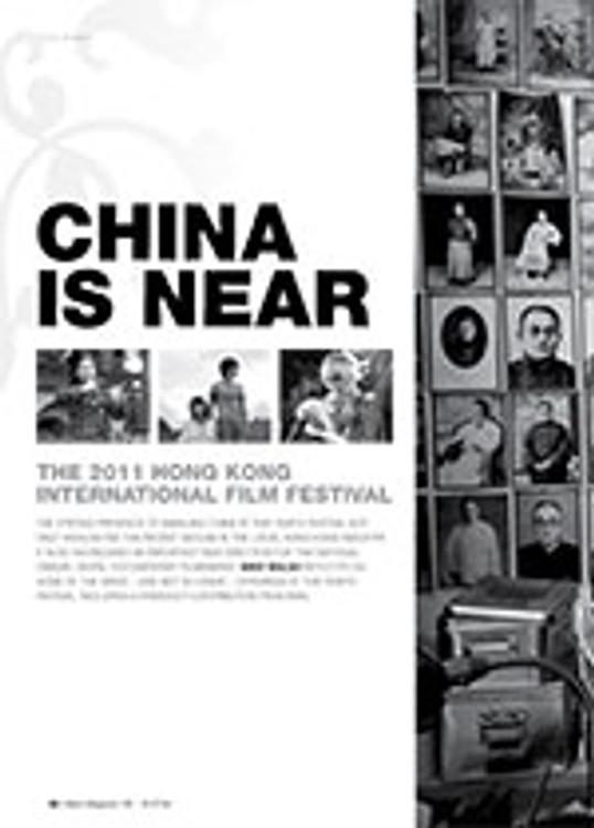 China is Near: The 2011 Hong Kong International Film Festival