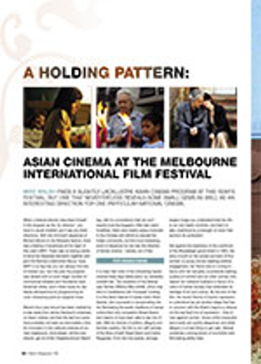A Holding Pattern: Asian Cinema at the Melbourne International Film Festival