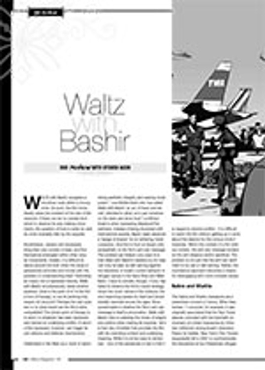 DVD Review: Waltz with Bashir