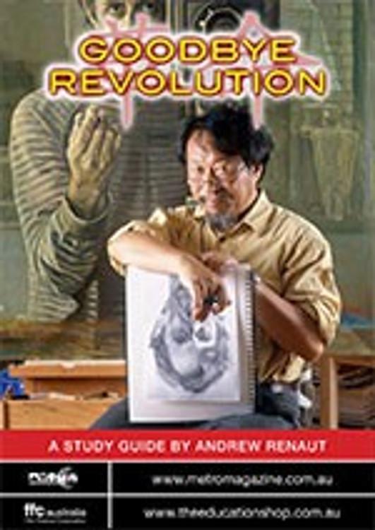 Goodbye Revolution