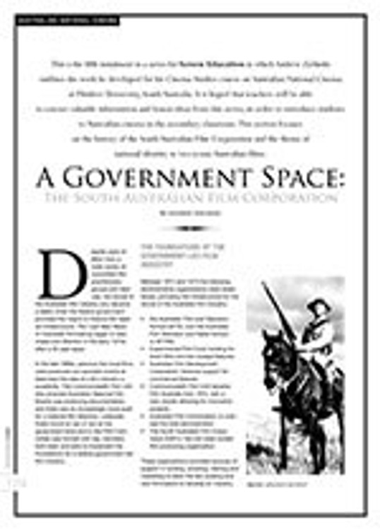A Government Space: The South Australian Film Corporation