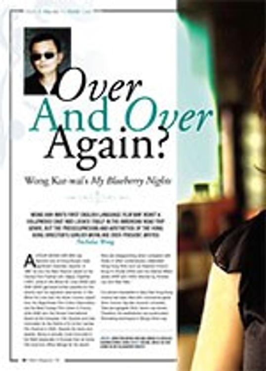 Over and Over Again?: Wong Kar-wai? <i>My Blueberry Nights</i>