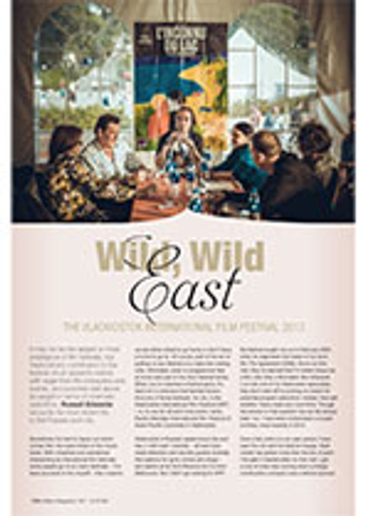 Wild, Wild East: The Vladivostok International Film Festival 2013