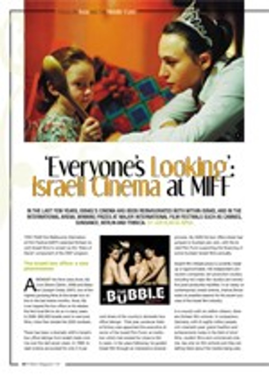 Everyone's Looking': Israeli Cinema at MIFF