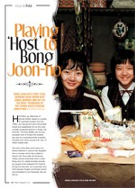 Playing <i>Host</i> to Bong Joon-ho